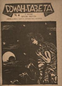 book-18905