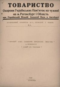 book-18908