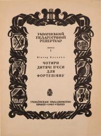 book-18909