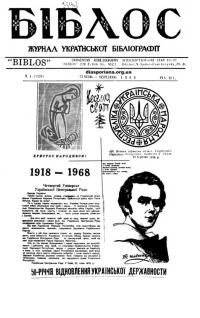 book-18918