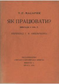 book-18929