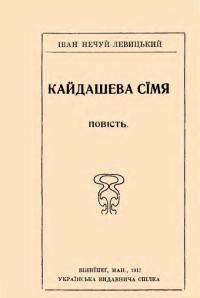 book-18930