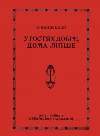 book-18931