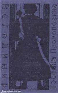 book-18934