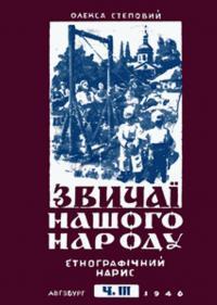 book-18938