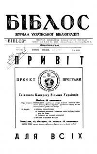 book-18945