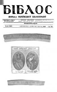 book-18948