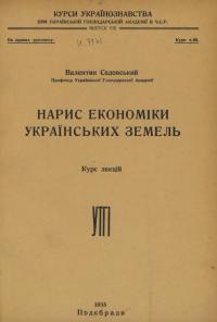 book-18958