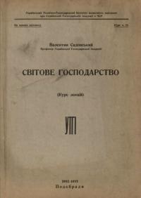 book-18960
