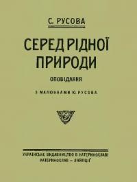 book-18962