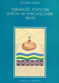 book-18963