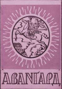 book-18972