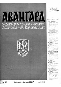 book-18975