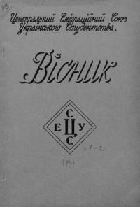 book-18977