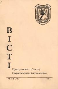 book-18979