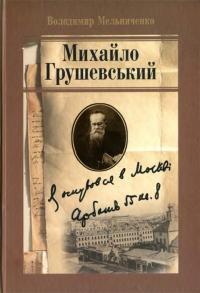 book-18982