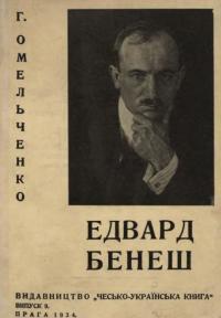 book-18983