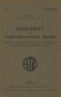 book-18984