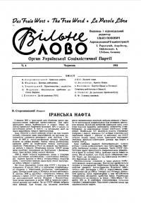 book-18993