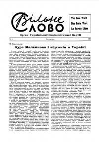 book-18994