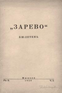 book-18997
