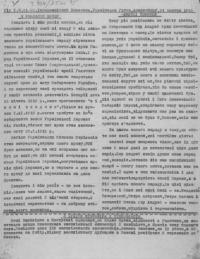 book-18999