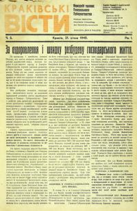 book-19005