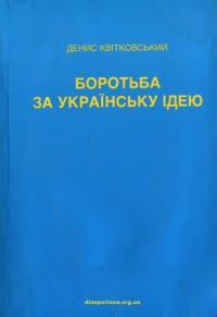 book-19007