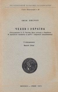 book-1901