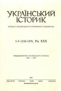 book-19015