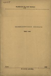 book-19022