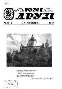 book-19029