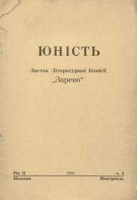 book-19030