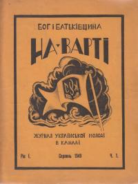 book-1904