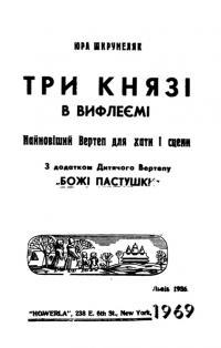 book-19042
