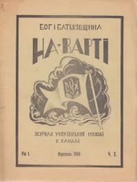 book-1905