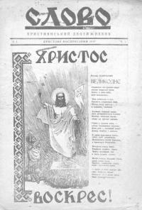 book-19050
