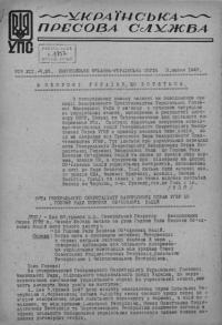 book-19053