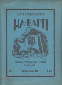 book-1906