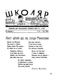 book-19067