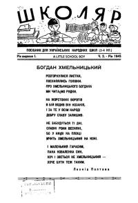 book-19068