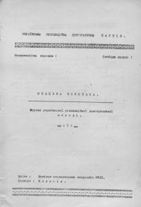 book-19069