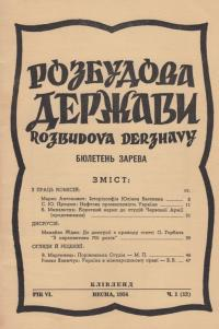 book-1907