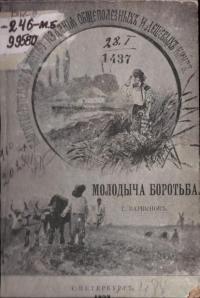 book-19074