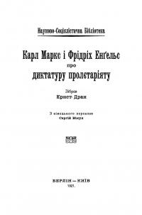 book-19076
