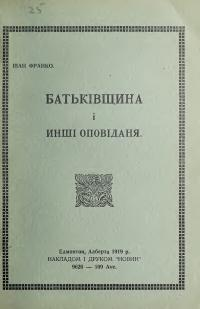 book-19084