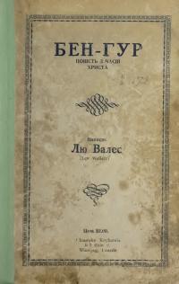 book-19085