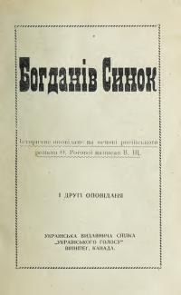 book-19086
