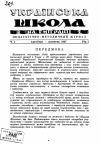 book-19091
