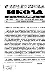 book-19092